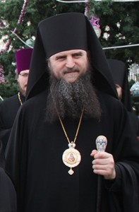 Kygyz bishop