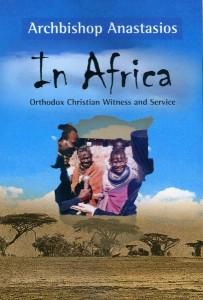 In_Africa046_grande
